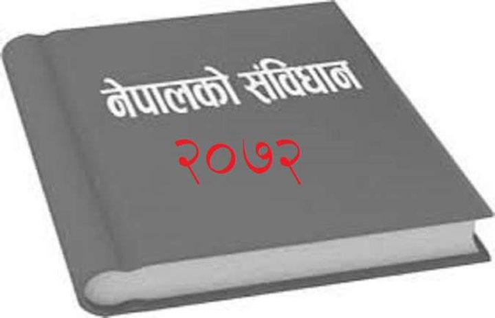 संवैधानिक विकासक्रम र वर्तमान गणतान्त्रिक संविधानको महत्व
