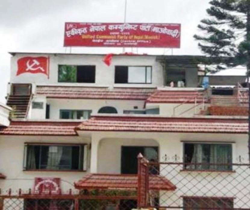 प्रधानमन्त्रीको भारत भ्रमण उपलब्धिमूलक : माओवादी केन्द्र