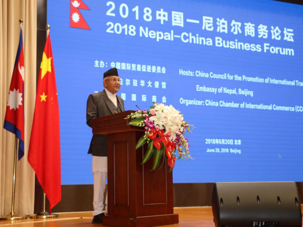 नेपालमा चिनियाँ लगानी गणनायोग्य–प्रधानमन्त्री
