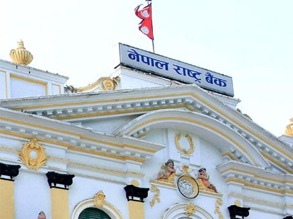 नेपाल राष्ट्र बैंकले मनायो ६५औँ वार्षिकोत्सव