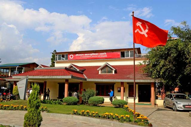नेकपा केन्द्रीय कमिटी बैठक स्थगित
