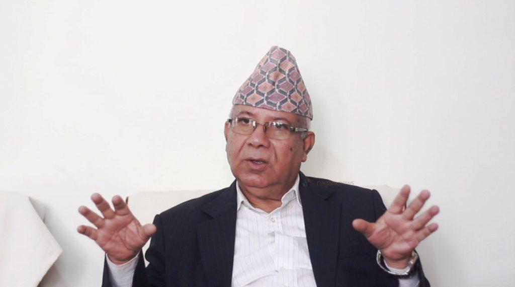 नेता नेपालद्वारा जनताको विश्वास जित्न सरकारको विशेष ध्यानाकर्षण