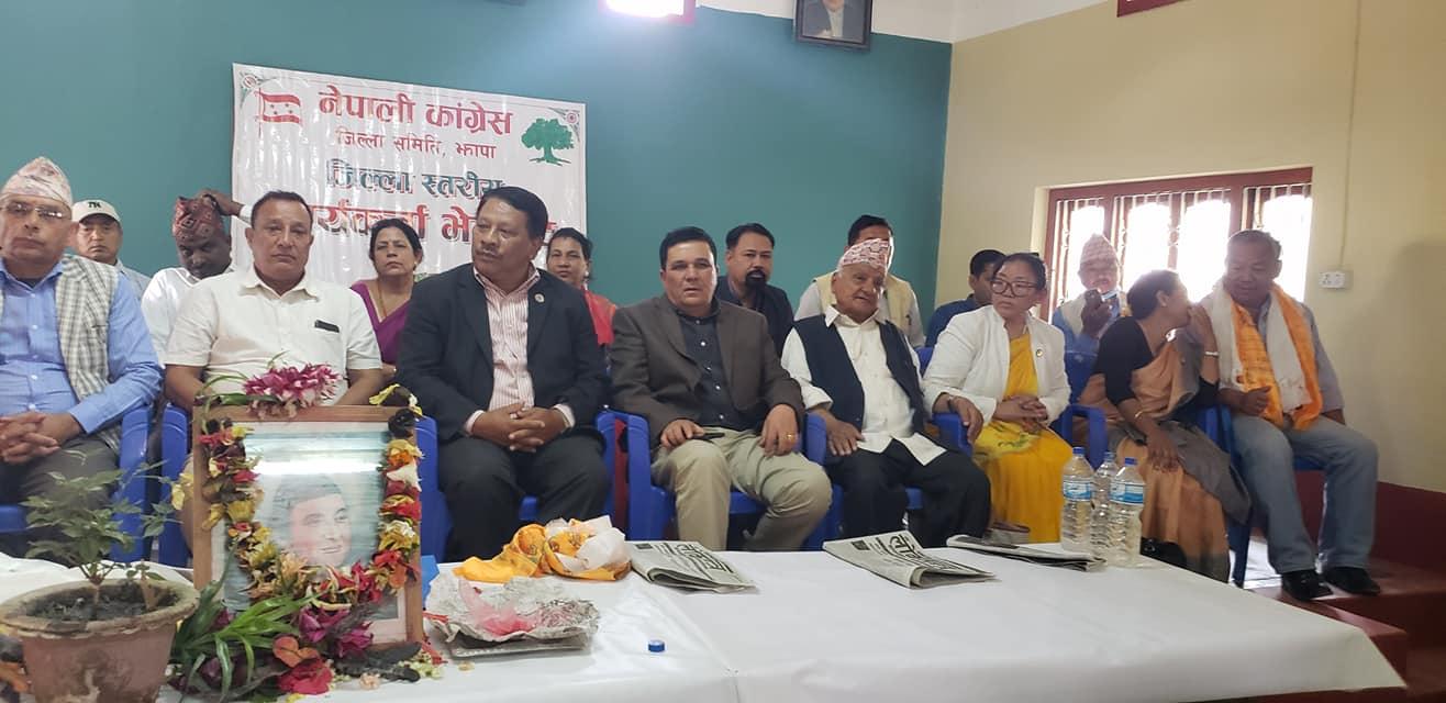 सरकार हर क्षेत्रमा असफल : कांग्रेस नेता सिंह