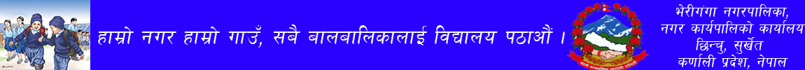 karnali states student admission campaign