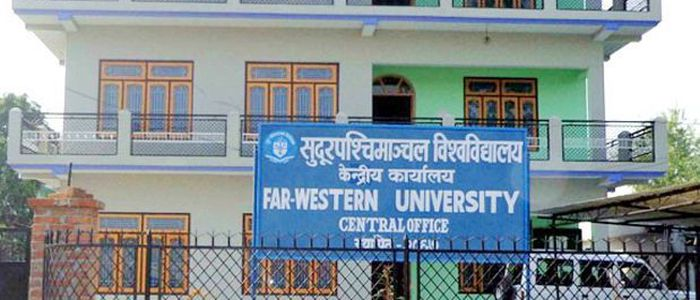 सुदूरपश्चिमाञ्चल विश्वविद्यालय तीन महीनादेखि पदाधिकारीविहीन