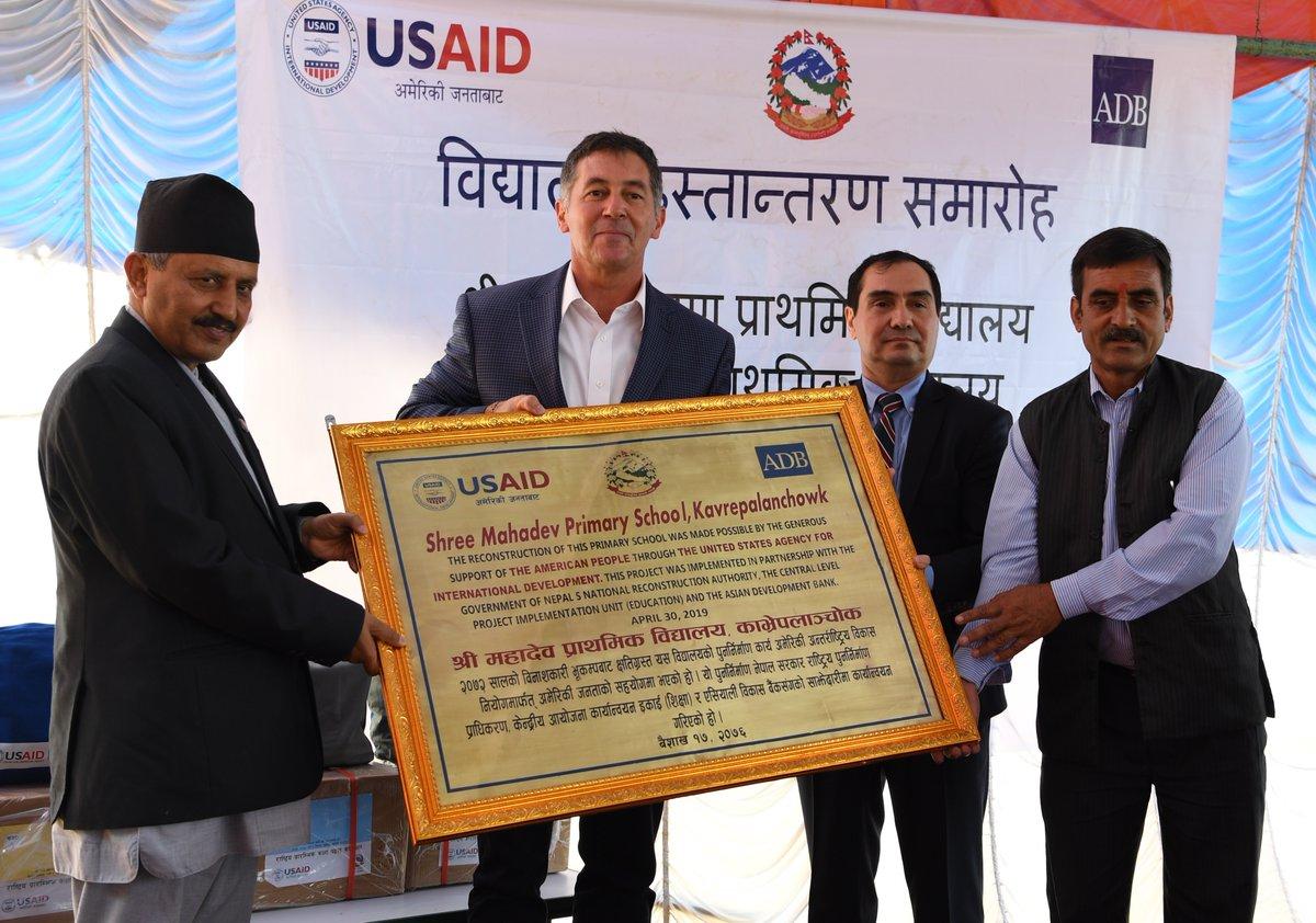 'पुनःनिर्माण राम्रो गरेको मुलुकको सूचीमा नेपाल'
