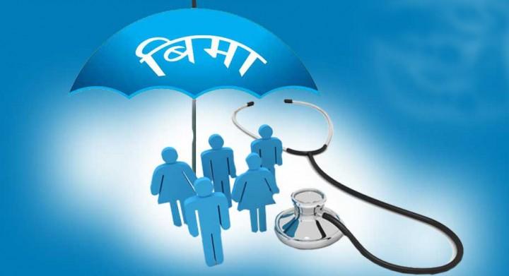 स्वास्थ्य बीमाप्रति नागरिकको आकर्षण