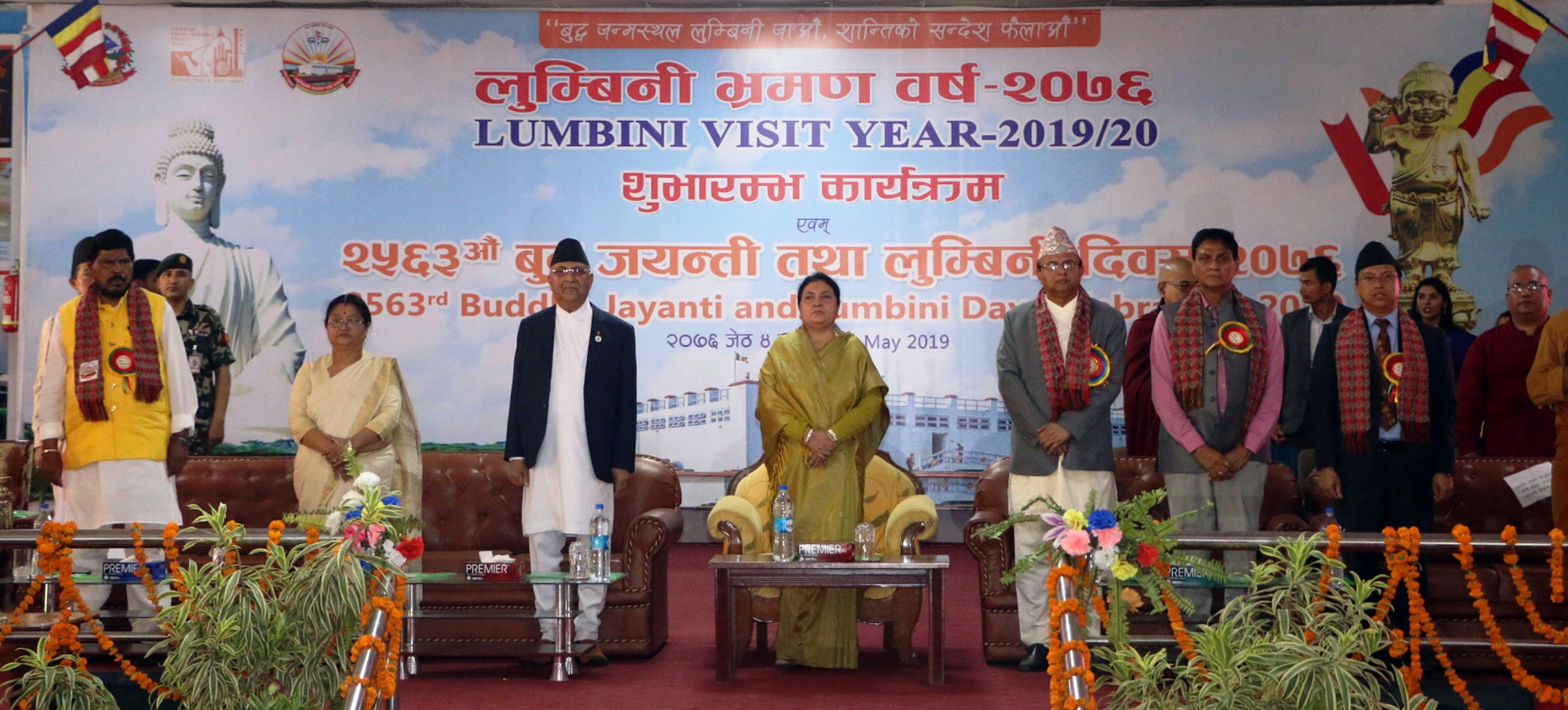 राष्ट्रपतिद्वारा लुम्बिनी घुम्न निम्तो