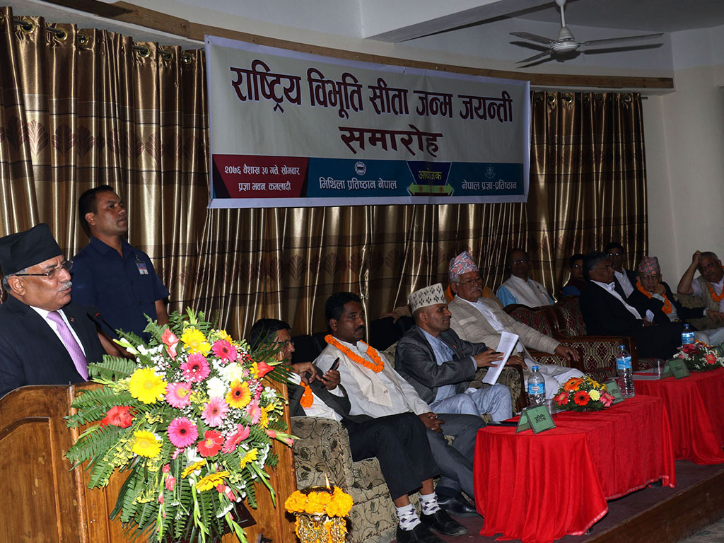 लुम्बिनी, पशुपतिनाथ र जनकपुरलाई जोड्ने सर्किट आवश्यक : प्रचण्ड