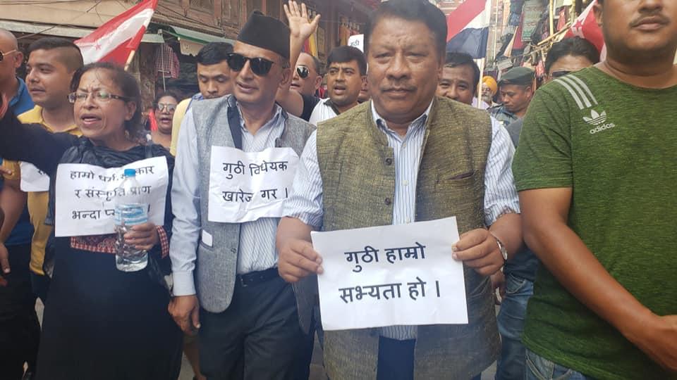 गुठीमा कुदृष्टि लाउनेहरुको कहिल्यै भलो हुँदैन : कांग्रेस नेता सिंह