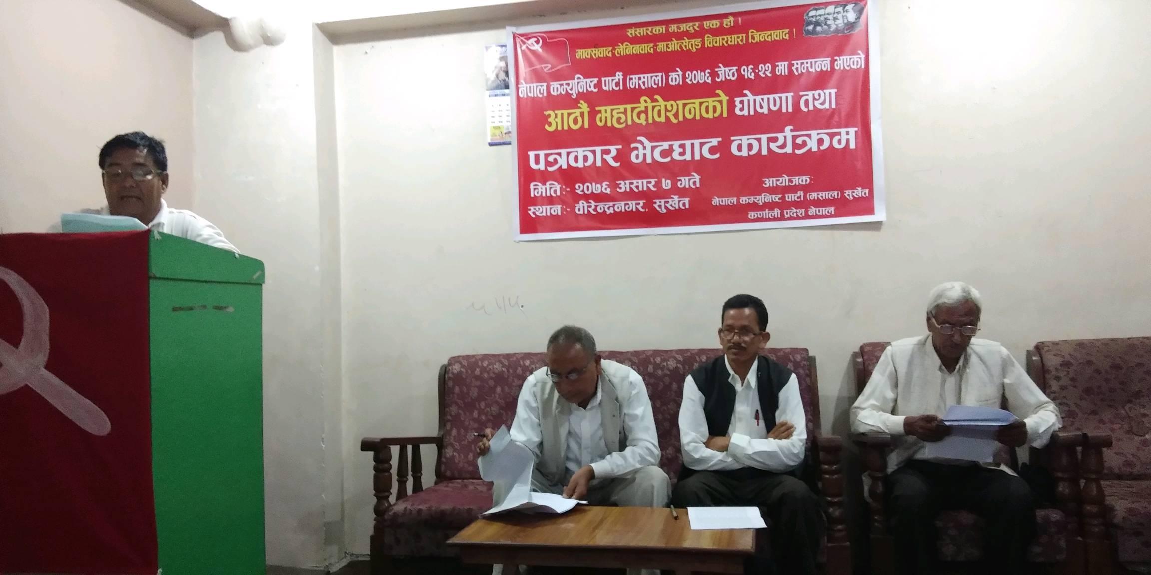 नेपाल कम्युनिष्ट पार्टी (मसाल) को निर्णय सार्वजनिक