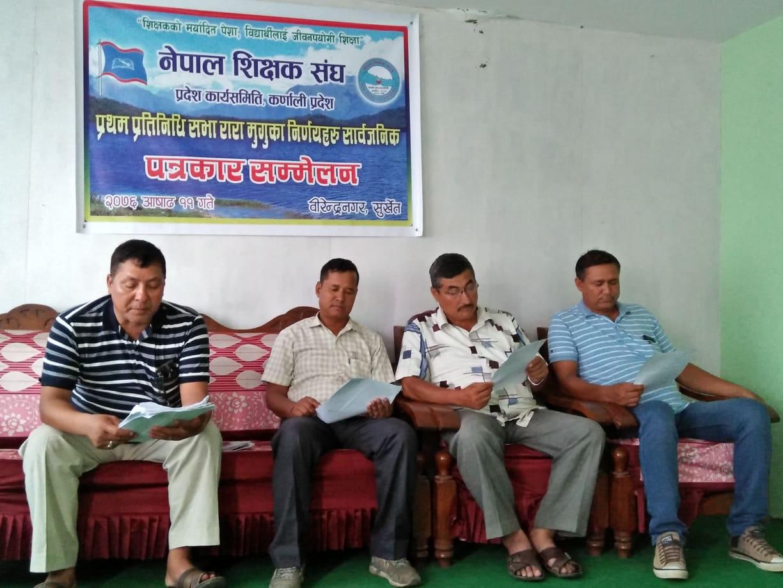 परीक्षाको होम सेन्टर प्रणाली खारेज गर्न नेपाल शिक्षक संघको माग
