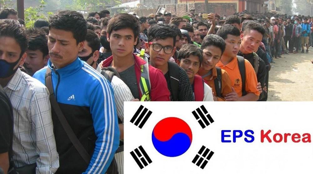 कोरियन भाषा परीक्षाको नतिजा सार्वजनिक