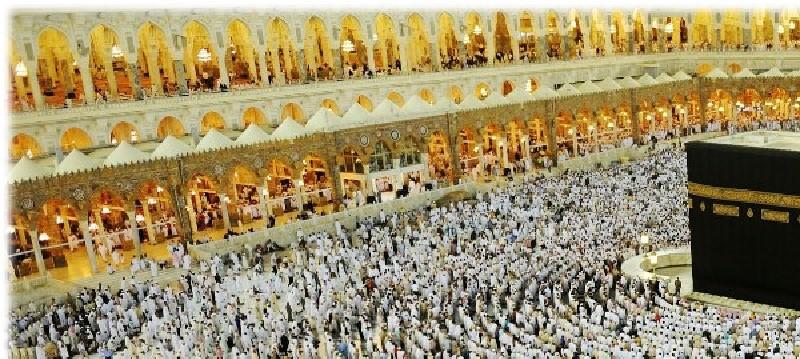 एक हजार दुई सय हजयात्री साउदी जाँदै
