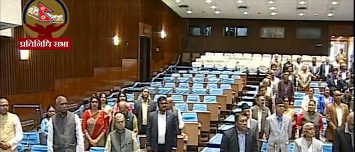 विरोधका बीच प्रतिनिधिसभा बैठक