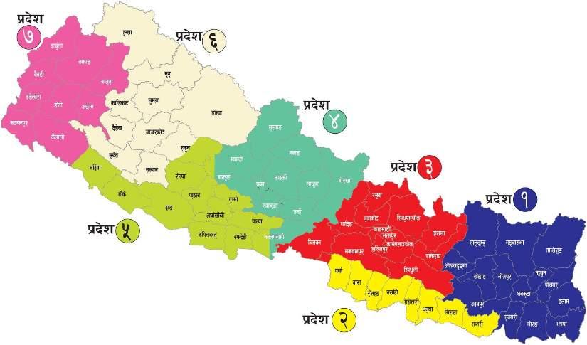 प्रहरी समायोजन-प्रदेश प्रमुखमा 'डिआइजी'