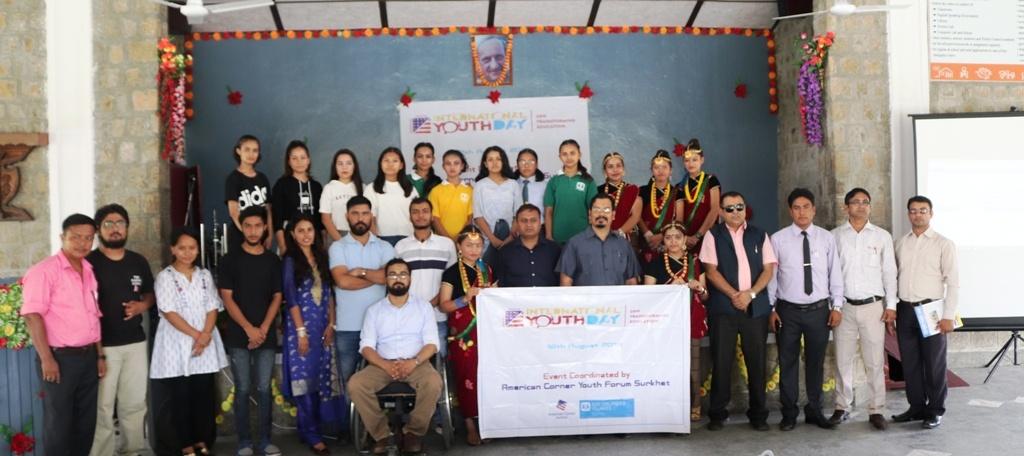 अन्तर्राष्ट्रिय युवा दिवसमा युवा प्रोत्साहन कुरा