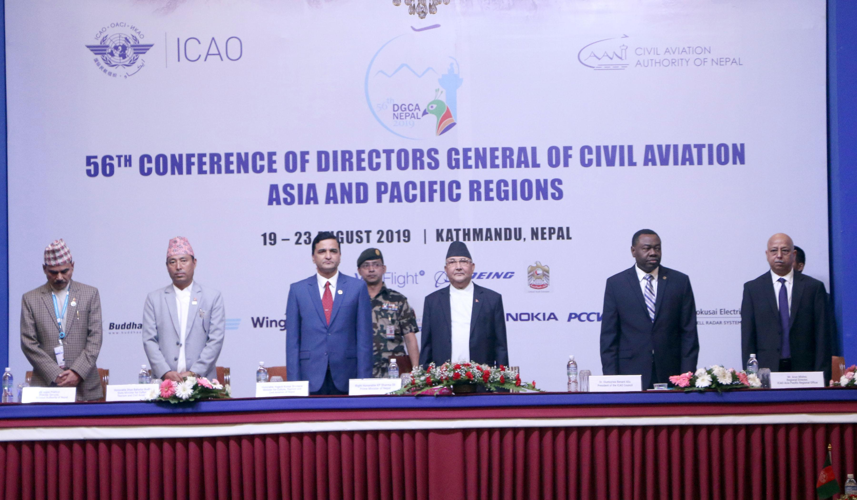 एशिया प्रशान्त क्षेत्रका हवाई महानिर्देशकको सम्मेलन काठमाडौँमा