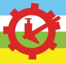 राप्रपा (संयुक्त) को निर्वाचन समिति गठन