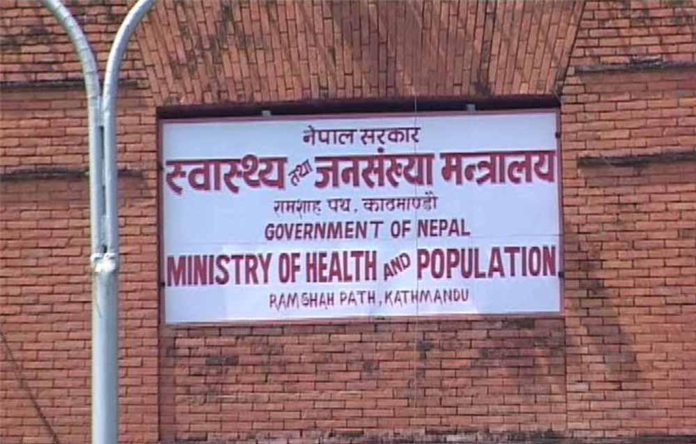 गजेन्द्रनारायण सिंह सगरमाथा अञ्चल अस्पताललाई सङ्घीय सरकार मातहत ल्याइने