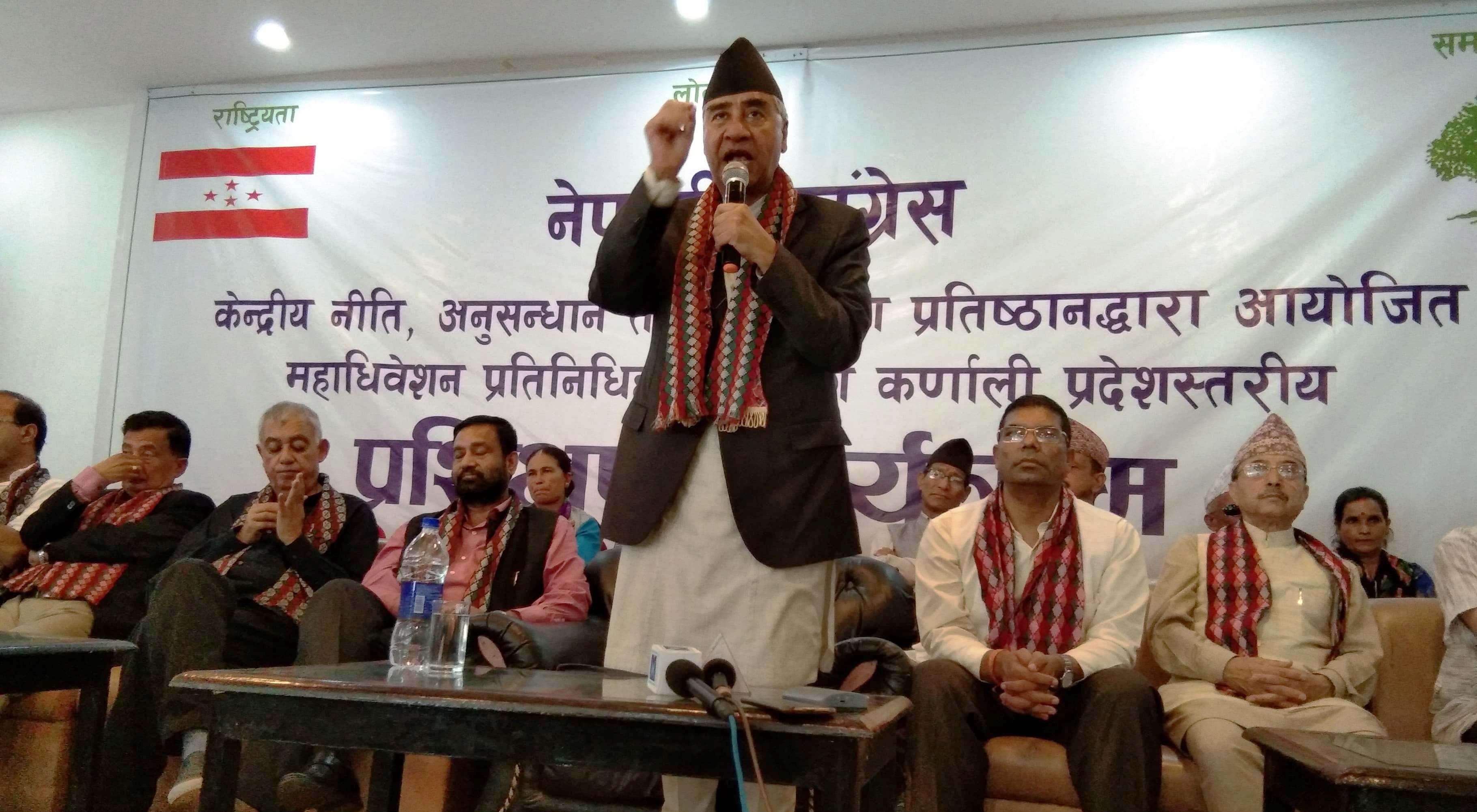 सरकारले नेपाललाई साम्यवादी बनाउन खोज्योः सभापति देउवा