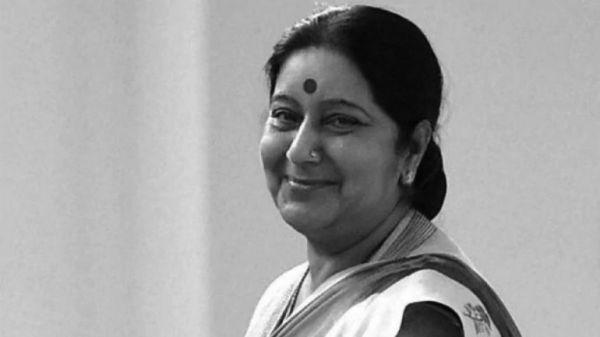 भारतीय पूर्व विदेशमन्त्री सुष्मा स्वराजको निधन