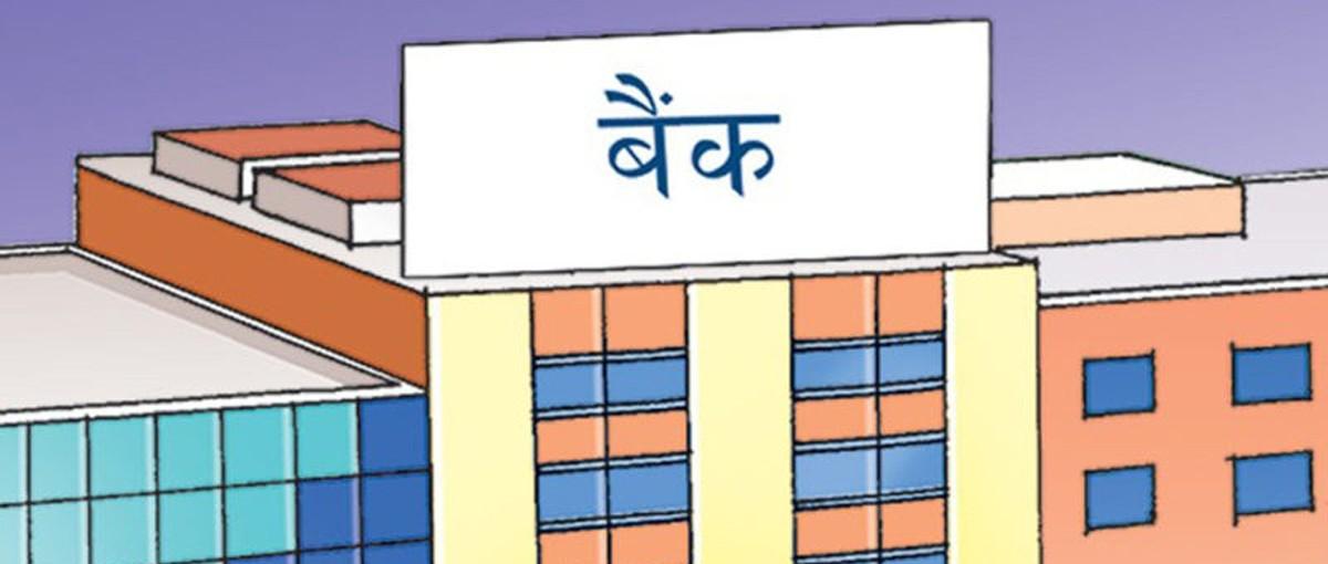 कर्णालीका स्थानिय तहमा बैंक स्थापना