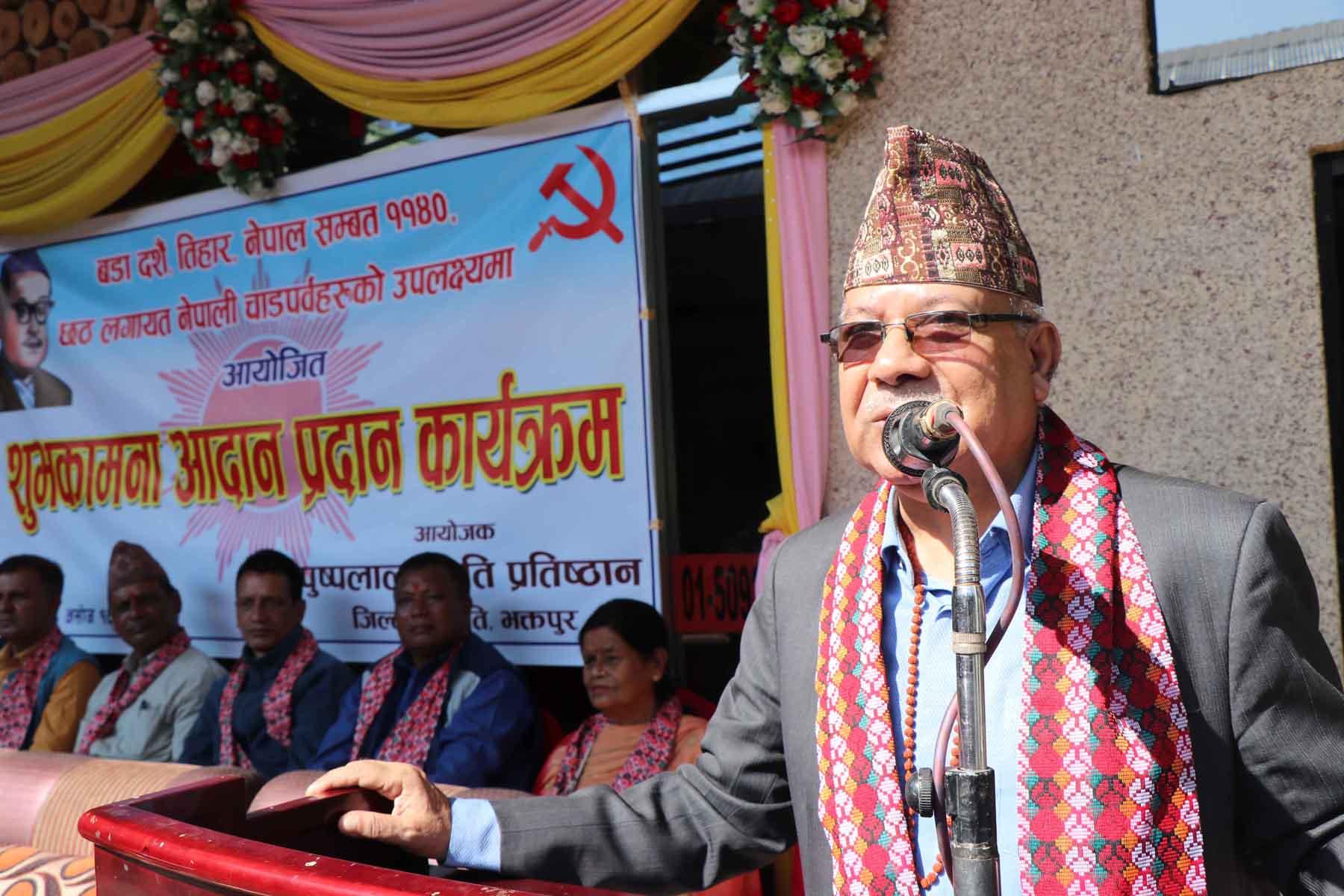 दुई तिहाइ सरकारको मूल्याङ्कन जनताले गरिराखेका छन् : नेता नेपाल
