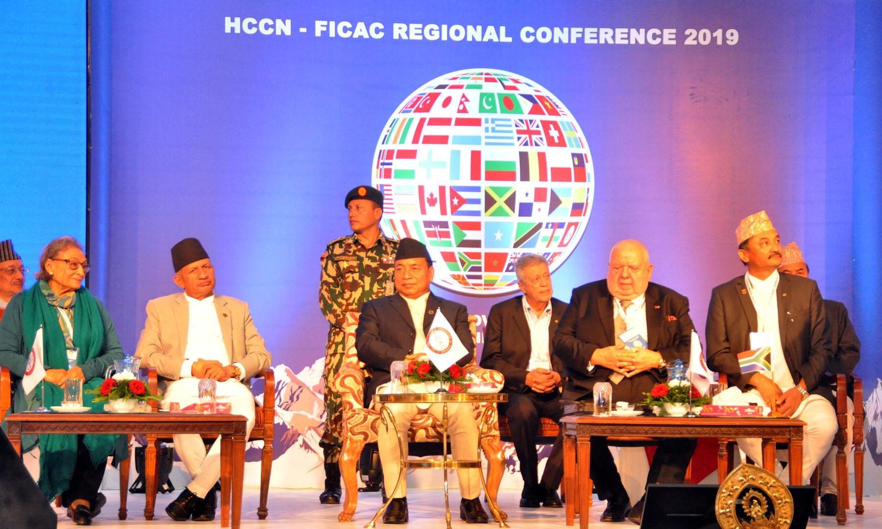एचसिसीएनको क्षेत्रीय सम्मेलन शुरु, लगानी र आर्थिक कूटनीति विस्तारमा जोड