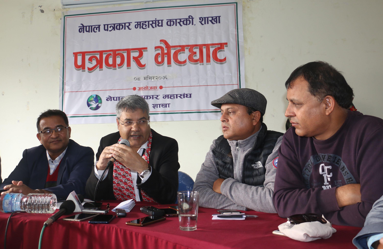 भारतसँग सीमा विवाद कूटनीतिक पहलबाट समाधान हुन्छ : प्रवक्ता बाँस्कोटा