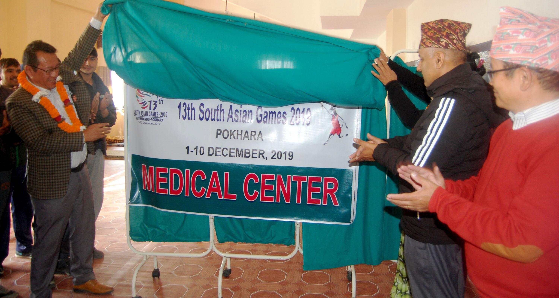 तेह्रौँ साग - पोखरा रङ्गशालाभित्र मेडिकल सेन्टर