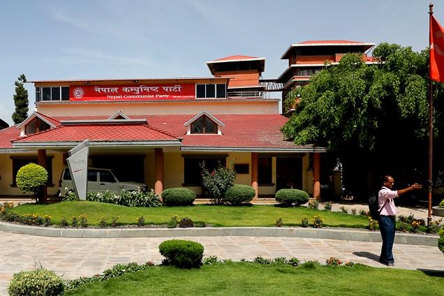 नेकपा केन्द्रीय निकायका  साङ्गठानिक विभाग गठन