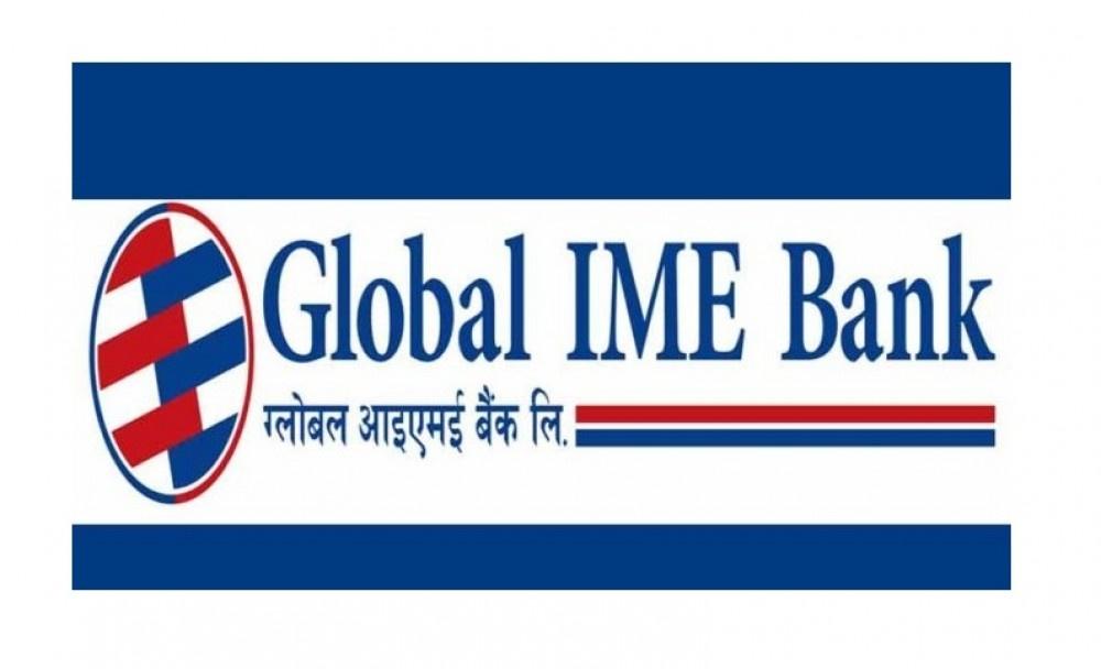 ग्लोबल आइएमई बैंकले २५ दशमलव पाँच प्रतिशत लाभांश दिने