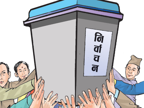 उपनिर्वाचन २०७६ : राप्रपा (संयुक्त) र आमूल परिवर्तन पार्टीको उम्मेदवारी खारेज