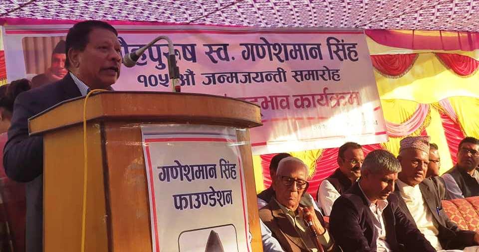 आर्थिक क्रान्तिनै अबको मुख्य एजेण्डा: कांग्रेस नेता सिंह