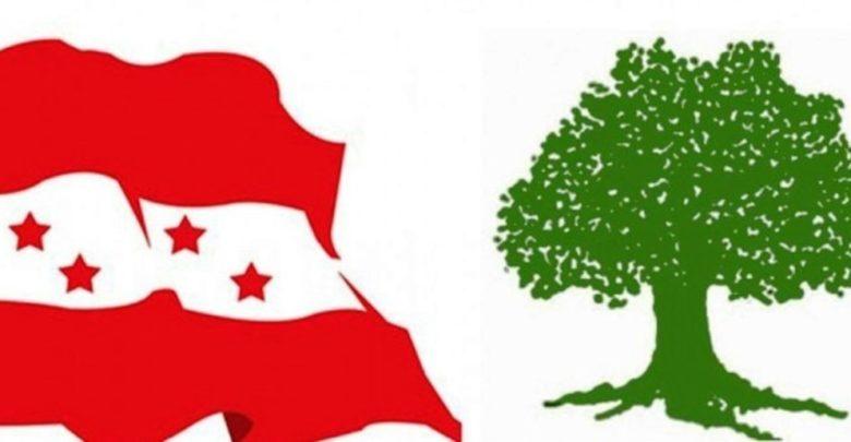 काँग्रेसको विवाद मिलाउन छलफल जारी