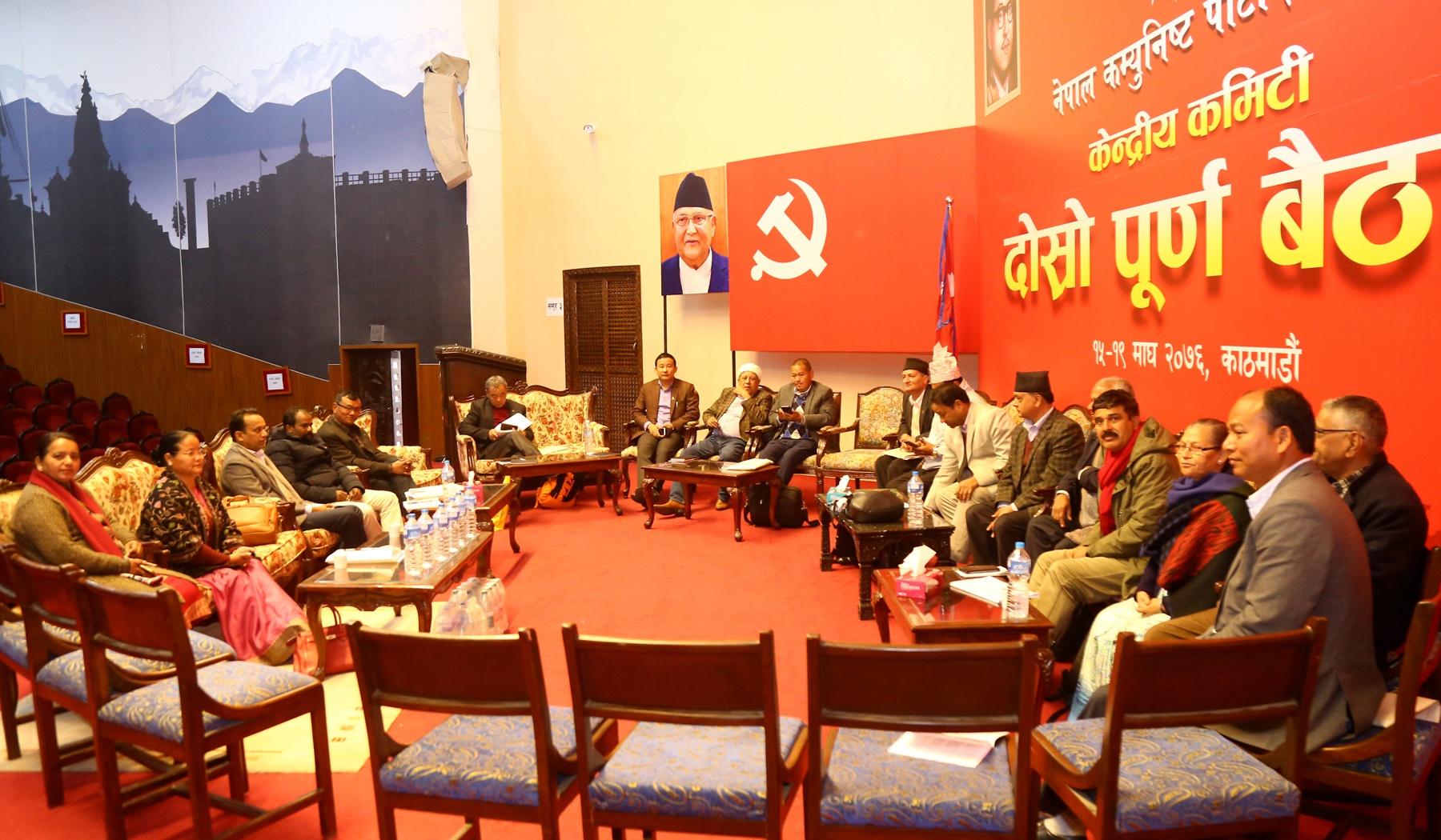 नेकपा बैठक : समूहगत छलफलसहित साक्षात्कार हुँदै