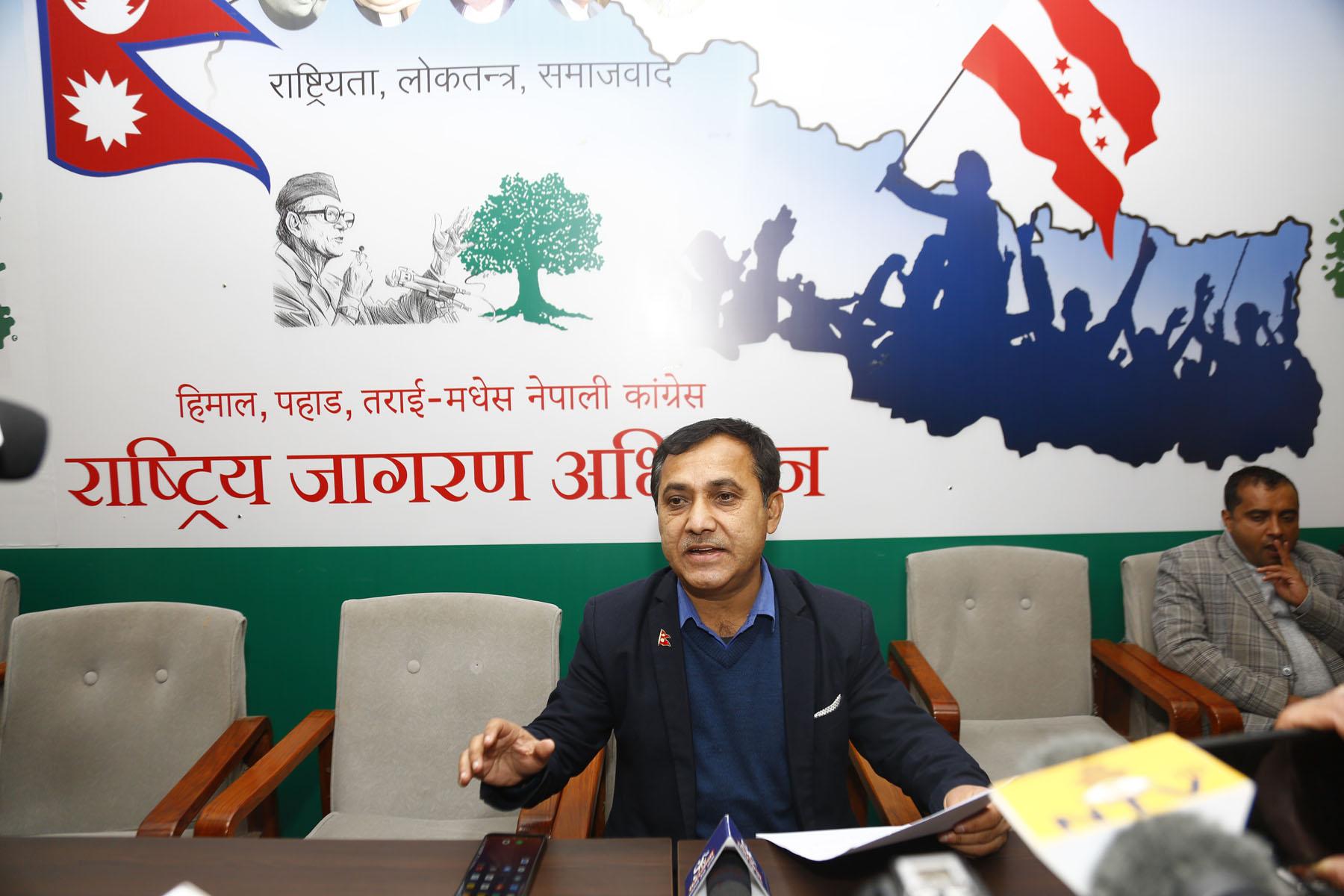 नेपाली कांग्रेसकाे सर्वसम्मत कार्यतालिका सार्वजनिक