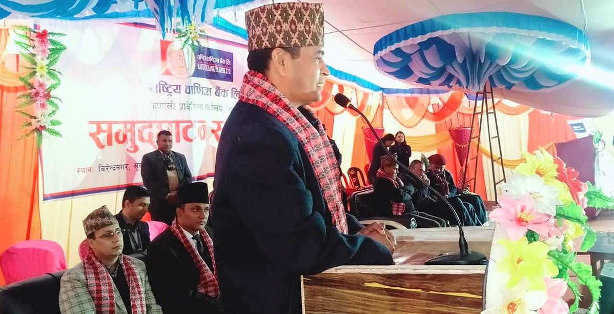 बाणिज्य बैंकको कर्णाली प्रदेश कार्यालय सुर्खेतमा
