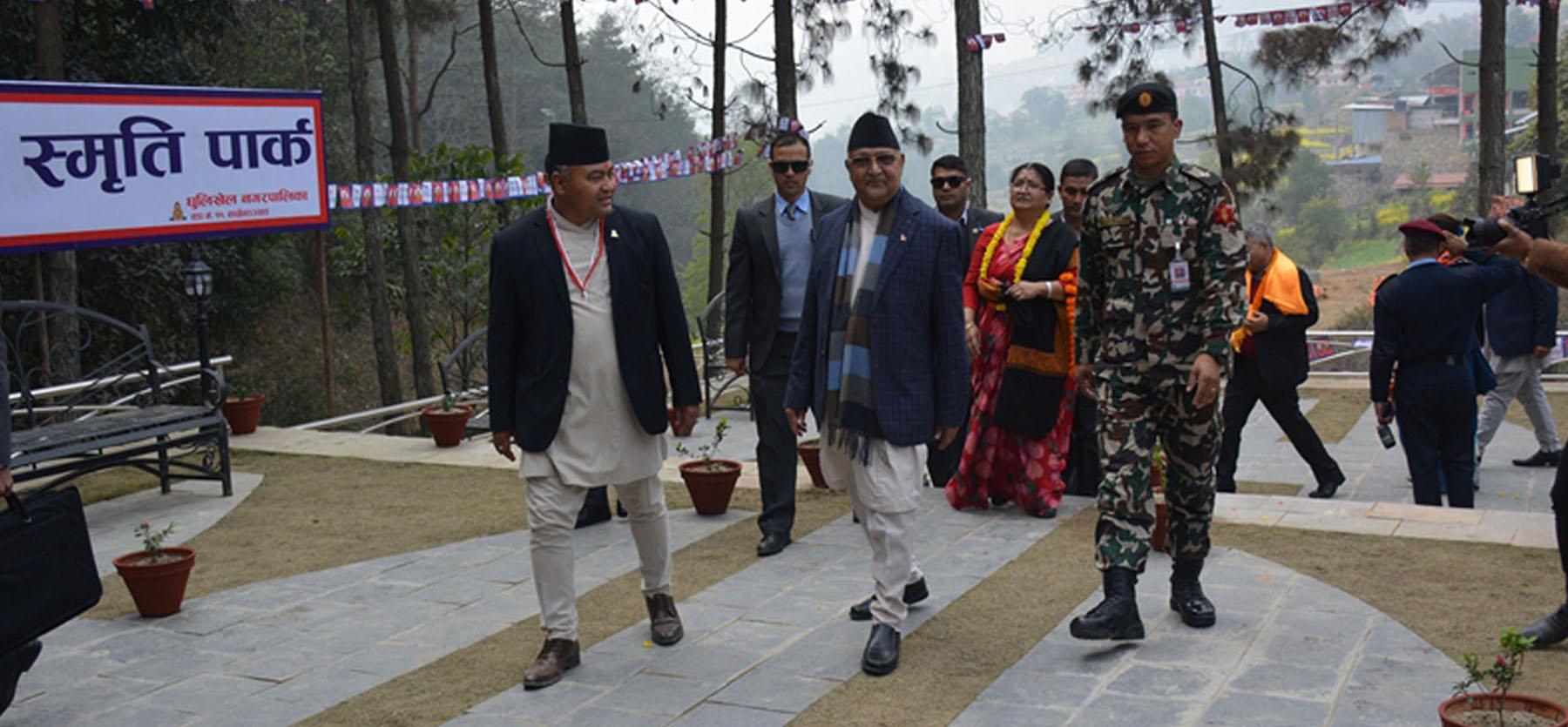 डिजिटल नेपाल बनाउने महाभियानमा छौँ – प्रधानमन्त्री
