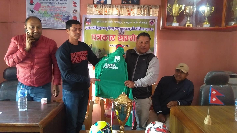 वीरेन्द्रनगरमा प्रथम मेयरकप फुटबल प्रतियोगीता हुँदै