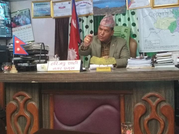 प्रमुख र नगरपालिका विरुद्धकाे अन्तरिम आदेश खारेज
