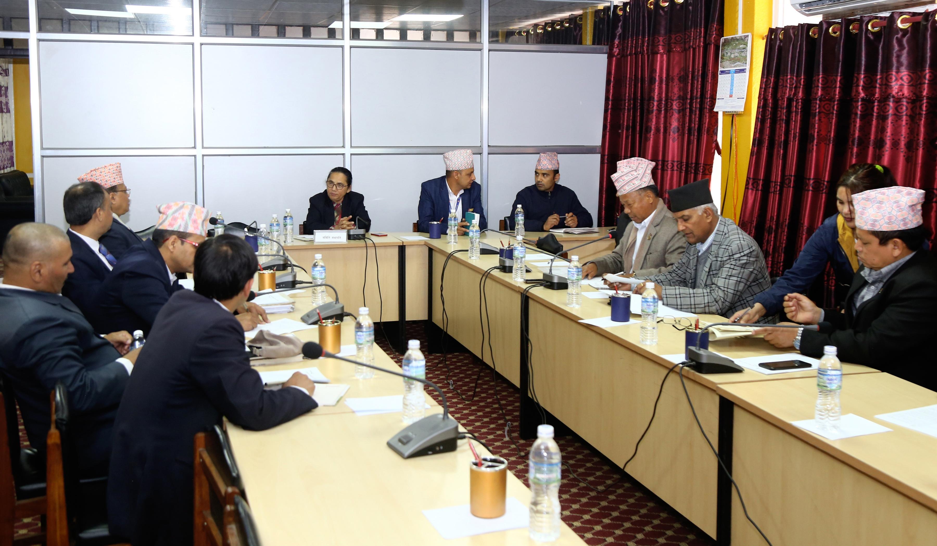 कोभिड १९ : राज्यव्यवस्था समिति बैठक स्थगित