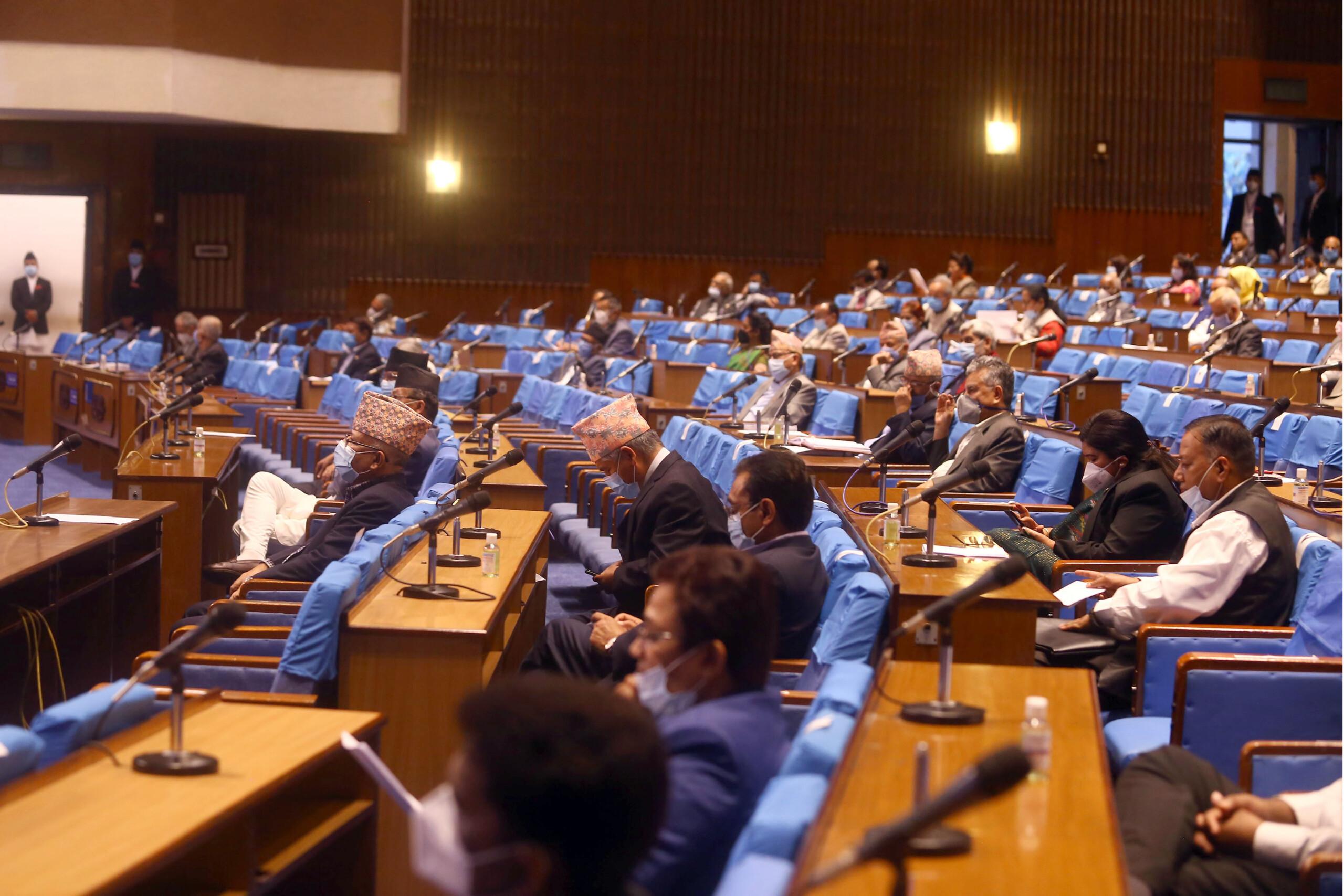 सदनमा संविधान संशोधन विधेयक पेश