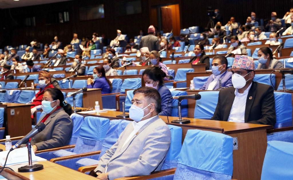 सरकारको नीति कार्यक्रममाथि पाँच संशोधन प्रस्ताव