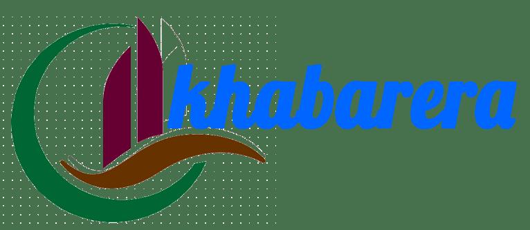 khabarera logo