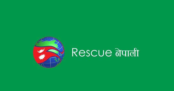काँग्रेसद्वारा विदेशका नेपालीका लागि 'एप' सार्वजनिक