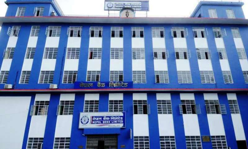 नेपाल बैंकद्वारा ब्याजमा छुट