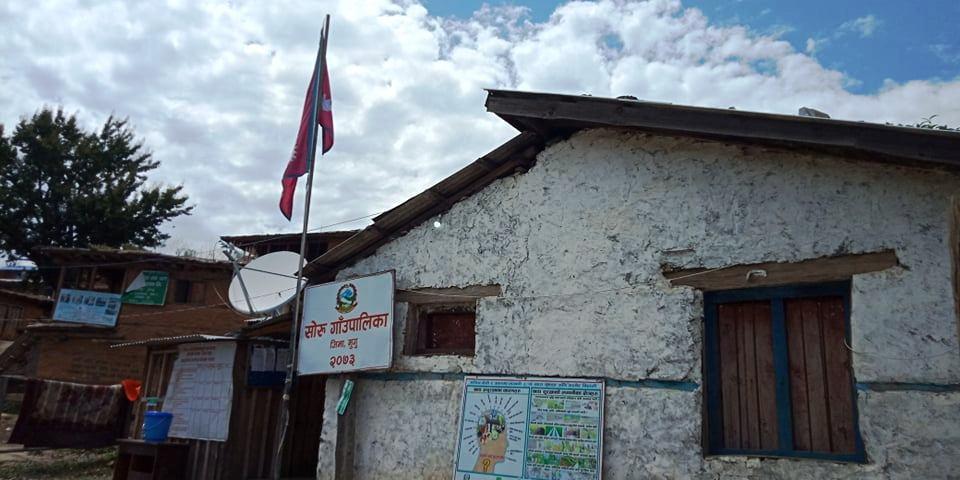सोरु गाउँपालिकाको अनियमितता छताछुल्ल