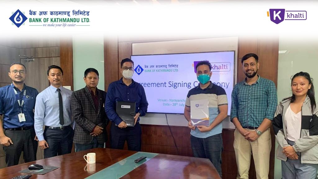 बैंक अफ काठमाण्डू र 'खल्ती' डिजिटल वालेटबीच सहकार्य